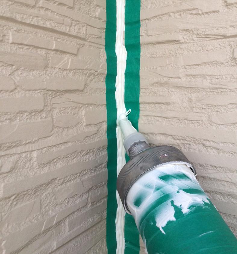 サイディングをツートンカラーに塗装