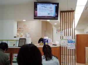 さいたま市見沼区のM歯科医院