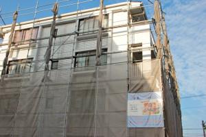 塗装と防水の点検-さいたま市北区、Fマンション
