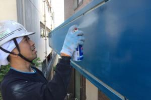 幕板の塗装工事着工-さいたま市南区Y病院様