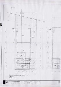 外壁塗装、屋上防水、コーキング工事の見積計算中-上尾市、Vビル