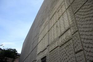 屋根塗装、外壁塗装の見積依頼-さいたま市見沼区Y様