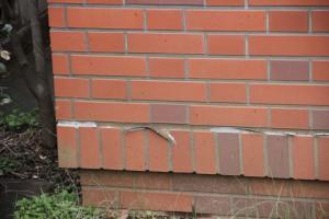 さいたま市大宮区の賃貸マンション外壁塗装の見積依頼