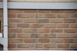 さいたま市大宮区のI様から外壁塗装の見積依頼