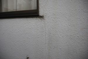さいたま市見沼区のS様から外壁塗装の見積ご依頼