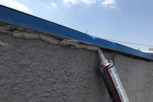 さいたま市北区、S様のSビルで外壁塗装のためのひび割れ補修