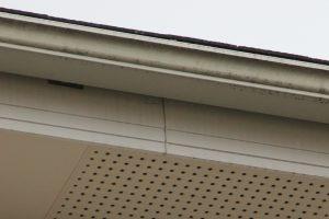 さいたま市西区のN様より様から屋根塗装と外壁塗装の見積依頼