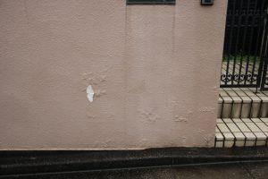 さいたま市大宮区のF様より塀塗装の見積依頼