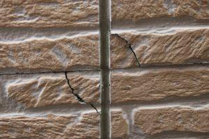 さいたま市大宮区のY様より屋根塗装と外壁塗装の見積依頼