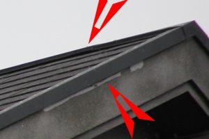 さいたま市大宮区のS様より屋根塗装と外壁塗装の見積依頼