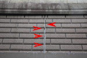さいたま市大宮区のS様と屋根塗装と外壁塗装の契約
