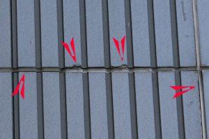 上尾市のK様より屋根塗装と外壁塗装の見積依頼