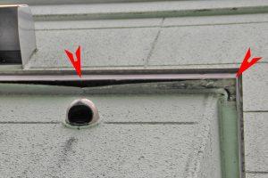 さいたま市浦和区のN様より、医院兼自宅の屋根塗装と外壁塗装の見積依頼